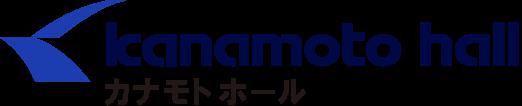 kanamoto hall | カナモトホール(札幌市民ホール)